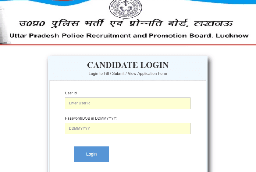 UPPRPB UP Police Admit Card