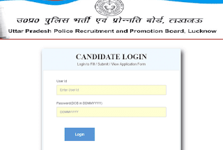 UPPRPB UP Police Constable Admit Card released - Download Now
