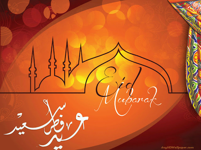 EID WALLPAPERS IMAGES FOR DESKTOP