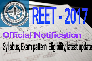 REET 2017-18 Official Notification|Application form|Exam Pattern|Eligibility|Syllabus