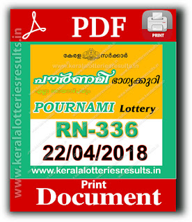 "KeralaLotteriesResults.in, ""kerala lottery result 22 4 2018 pournami RN 336"" 22 April 2018 Result, kerala lottery, kl result,  yesterday lottery results, lotteries results, keralalotteries, kerala lottery, keralalotteryresult, kerala lottery result, kerala lottery result live, kerala lottery today, kerala lottery result today, kerala lottery results today, today kerala lottery result, 22 4 2018, 22.4.2018, kerala lottery result 22-04-2018, pournami lottery results, kerala lottery result today pournami, pournami lottery result, kerala lottery result pournami today, kerala lottery pournami today result, pournami kerala lottery result, pournami lottery RN 336 results 22-4-2018, pournami lottery RN 336, live pournami lottery RN-336, pournami lottery, 22/04/2018 kerala lottery today result pournami, pournami lottery RN-336 22/4/2018, today pournami lottery result, pournami lottery today result, pournami lottery results today, today kerala lottery result pournami, kerala lottery results today pournami, pournami lottery today, today lottery result pournami, pournami lottery result today, kerala lottery result live, kerala lottery bumper result, kerala lottery result yesterday, kerala lottery result today, kerala online lottery results, kerala lottery draw, kerala lottery results, kerala state lottery today, kerala lottare, kerala lottery result, lottery today, kerala lottery today draw result"