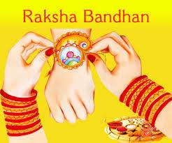 Happy Raksha Bandhan Messages 2016, Rakhi Messages For Brother, Rakhi Wishes For Brother And Sister