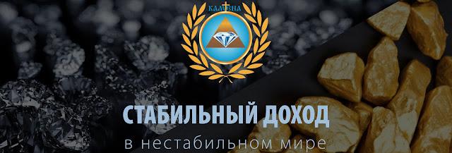 mpo-kamena-www.zarabotai.online