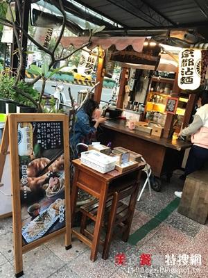 [南部] 台南市中西區【胡攪蝦餃】不誇張!一天只賣3.5小時的日式美食!