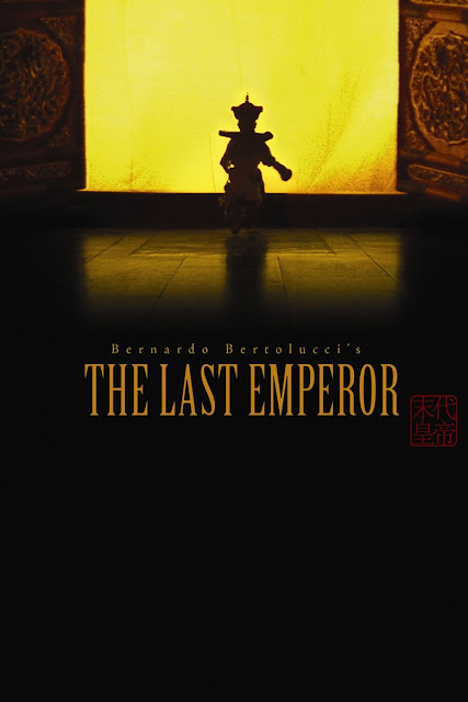 The Last Emperor (1987) DVDRip ταινιες online seires oipeirates greek subs