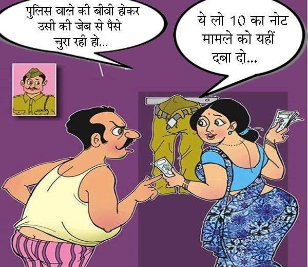 dirty jokes in hindi