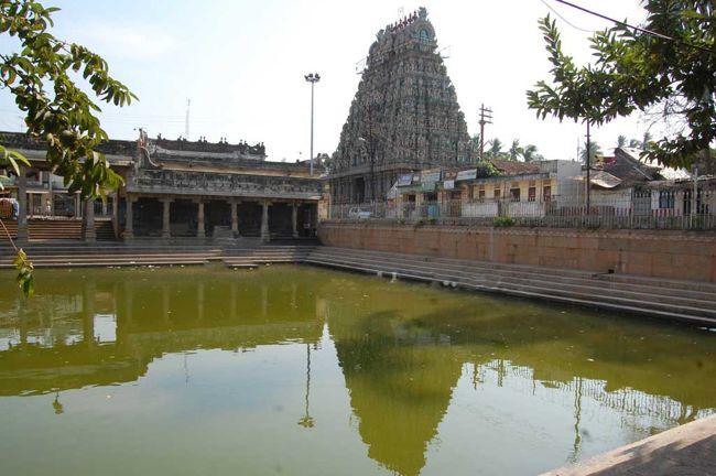 Sri Padaleswarar Temple Tank