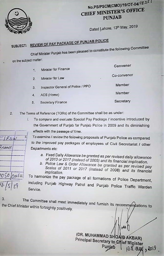 CONSTITUTION OF COMMITTEE TO REVIEW THE PAY PACKAGE OF PUNJAB POLICE