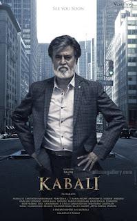 full download free tamil movie kabali