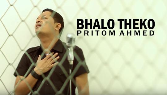 Bhalo Theko by Pritom Ahmed Tribute To Actor Humayun Faridi