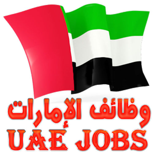 Receptionist position for a leading Company in UAE