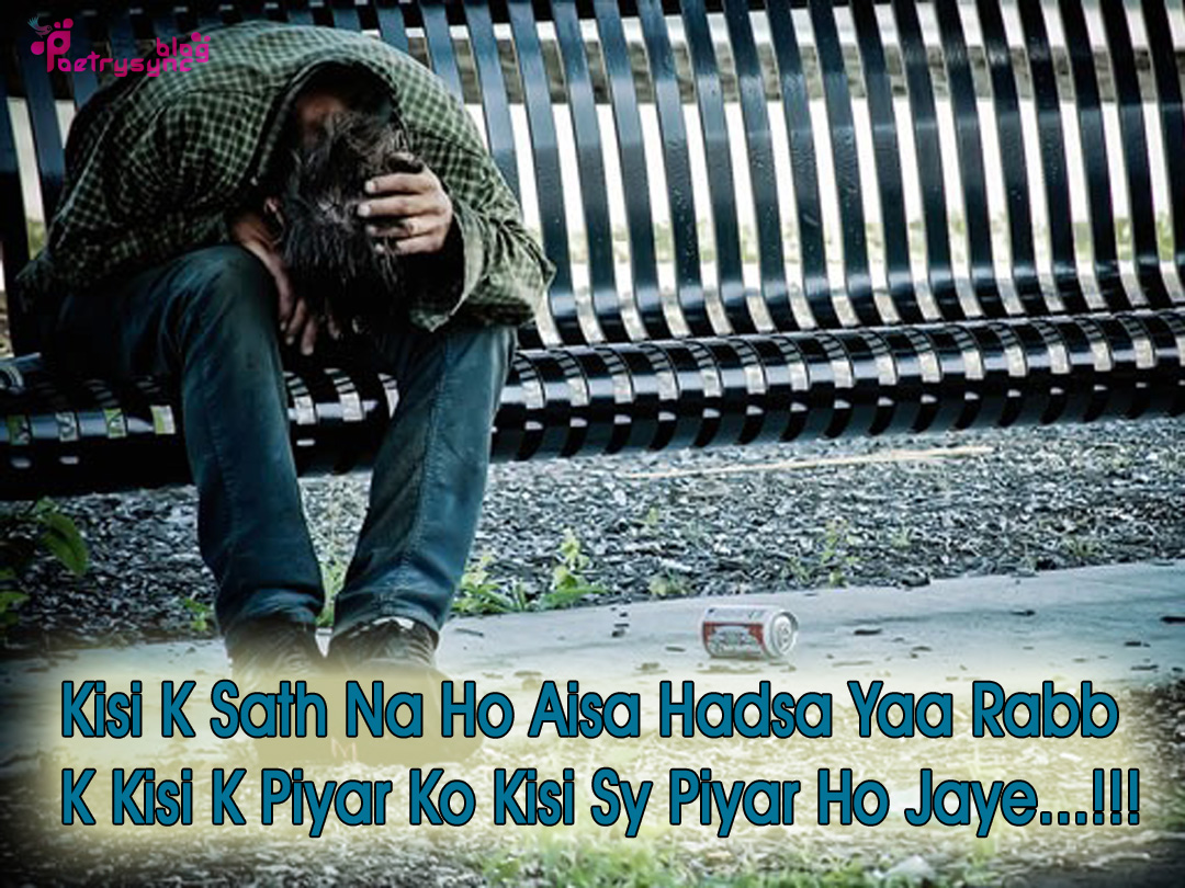 Broken Heart Boy Wallpapers With Quotes English Heart Broken Touching Sms Shayari In Hindi With Pictures