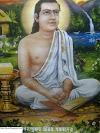 Biography of Srimanta Sankardev ( মহাপুৰুষ  শ্ৰীমন্ত শংকৰদেৱ  জীৱনী ), a great saint of vaishnavism of Assam, India by Jitu Das (জিতু দাস) biography