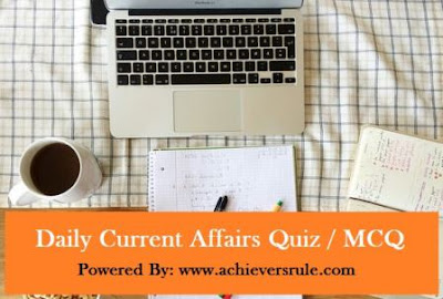 Daily Current Affairs MCQ - 29th July 2017