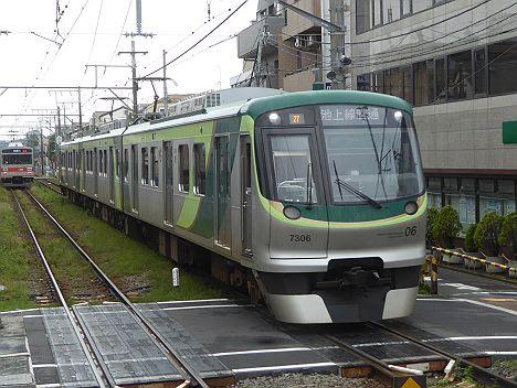 東急【池上線直通】の7000系
