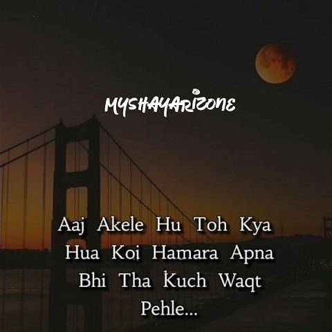 Sad Breakup Picture Image Shayari