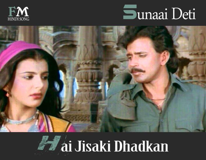 Zihaal-e-Maskin-Makun-Ghulami-(1985)