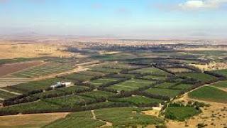 EUA deveria reconhecer soberania de Israel sobre as Colinas de Golan, diz Trump