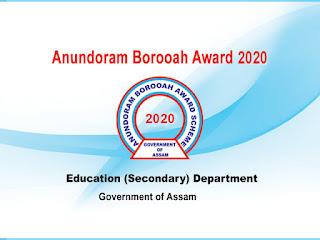 Anundoram Borooah Award
