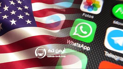 طريقة الحصول على رقم امريكي لتفعيل الواتس اب والفايبر