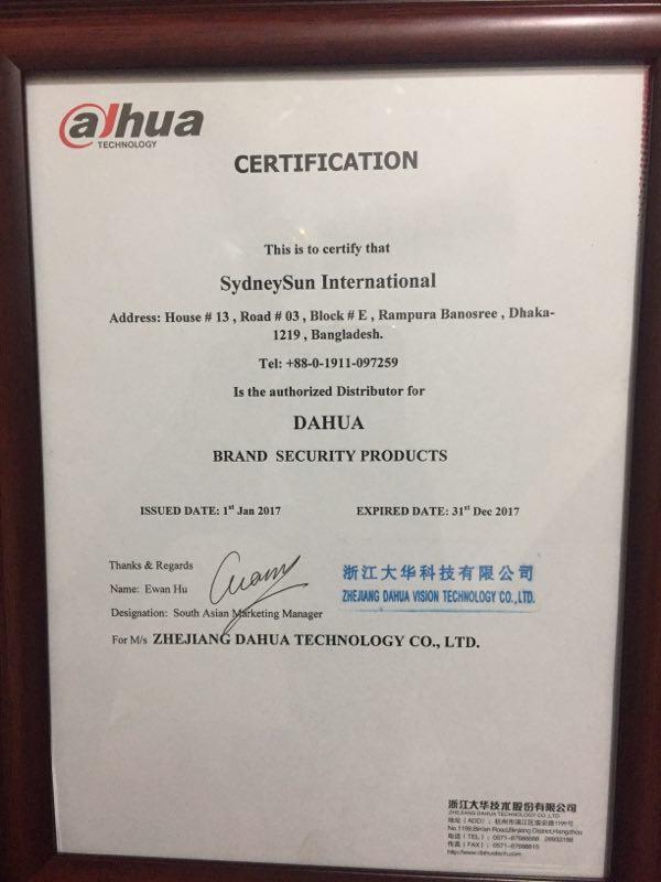 Stech bd received dahuasydneysun international is the authorized dreams have come true finally received dahua authorized distributor certificate for year 2017 from mr ewan hu sales manager south asia in charge altavistaventures Choice Image