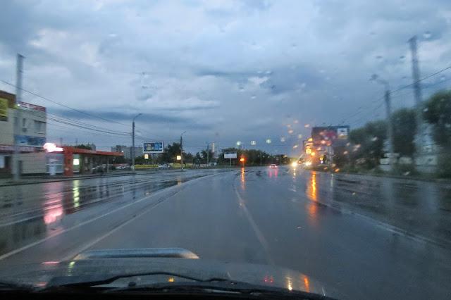 Утренний Челябинск