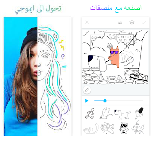 تحميل افضل تطبيق لإنشاء الصور المتحركة و صناعة فيديو من الرسوم المتحركة مجانا للاندرويد - PicsArt Animator ,تحميل تطبيق PicsArt Animator مجانا للاندرويد  ,PicsArt Animator , PicsArt Animator مجانا للاندرويد , تحميل تطبيق PicsArt Animator , بيكس ارت انيماتور