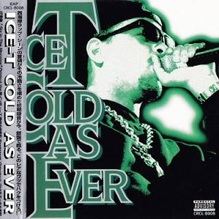 Ice-T – Cold As Ever (Japan Edition) (1996) [CD] [FLAC]