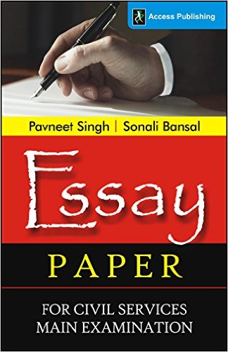 Essay books for upsc exam