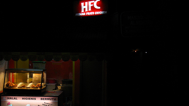 Alamat Franchise Hisana Fried Chicken