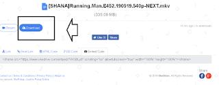 Solusi Mengatasi Limit Download pada Google Drive
