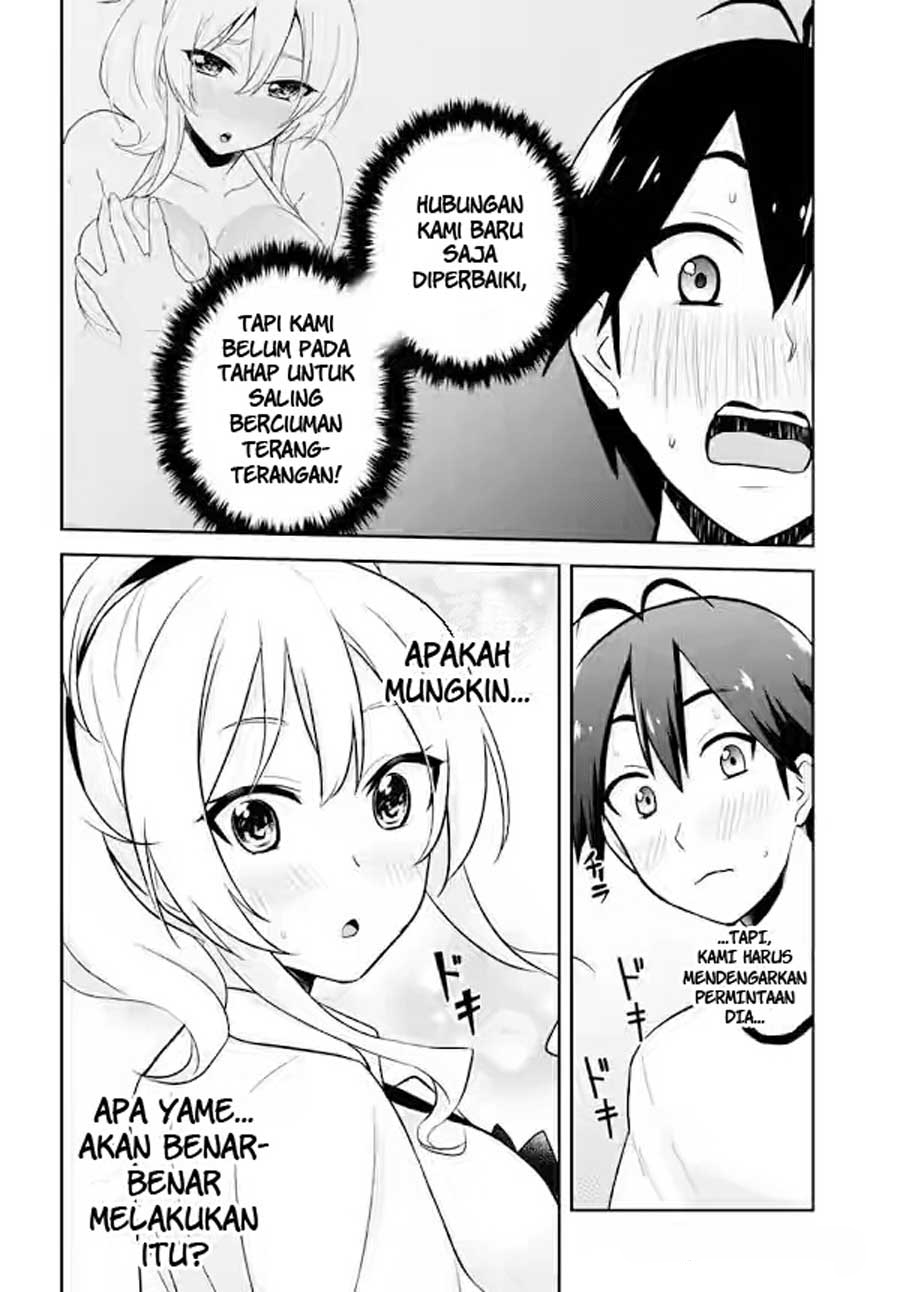 Hajimete no Gal-indonesia