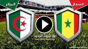 الجزائر تفعلها وتتوج بطل لكأس الأمم الأفريقية بعد الفوز فى النهائي على منتخب السنغال.