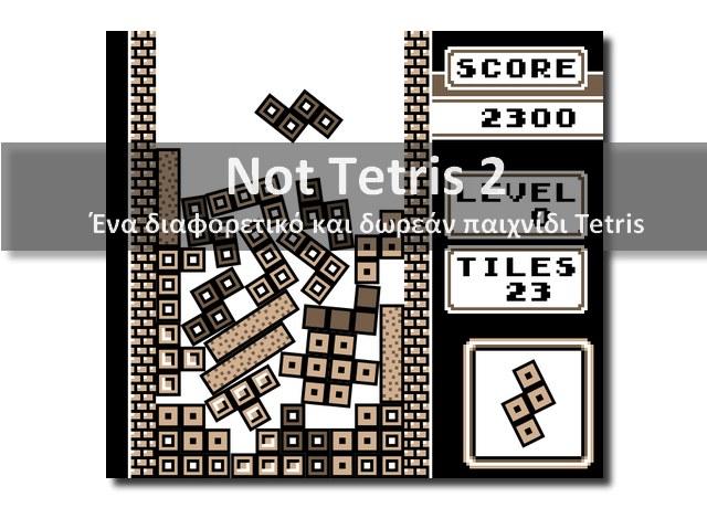 Not Tetris 2 - Ο περίεργος διάδοχος του Tetris