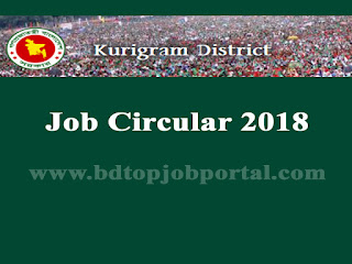 Kurigram District Union Parishad Secretary Job Circular 2018