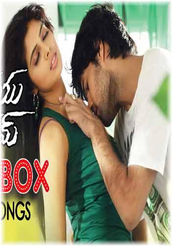 Love You Bangaram- Romantic Video Songs Free Download Poster