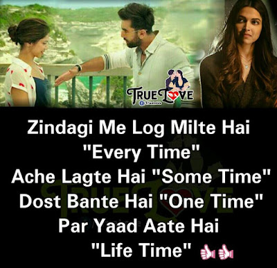 Dialogues Quotes For True Love And Caring