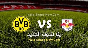 نتيجة مباراة لايبزيغ وبوروسيا دورتموند اليوم بتاريخ 20-06-2020 في الدوري الالماني