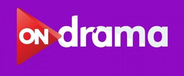 شاهد :: ONdrama Live Stream | البث المباشر لقناة اون دراما