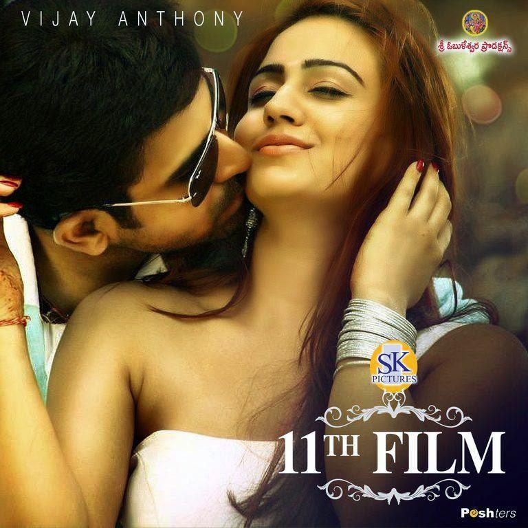 Vijay Antony-Saleem Movie First Look Posters, Aksha Hot Posters from Saleem Movie
