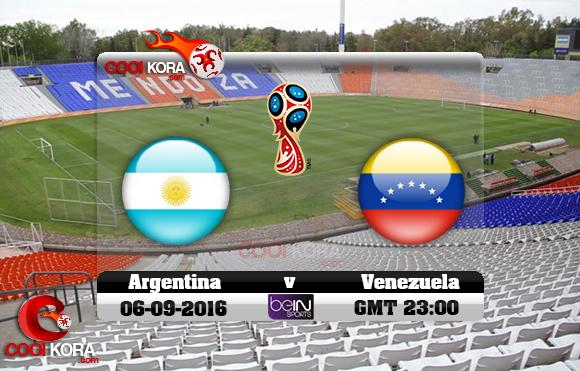 مشاهدة مباراة فنزويلا والأرجنتين اليوم 6-9-2016 تصفيات كأس العالم