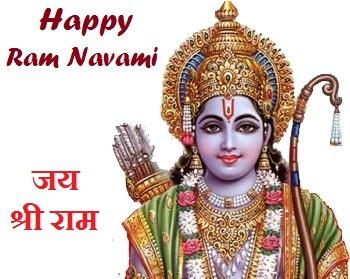 Ram Navmi 2018