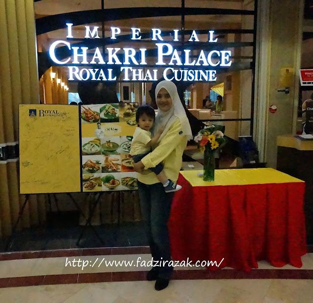Ramadan Buffet 2016 Imperial Chakri Palace Suria KLCC & Pavilion