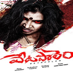 Vetapalem (2016) Telugu Mp3 Songs Free Download