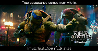 Teenage Mutant Ninja Turtles Out of the Shadows Quotes