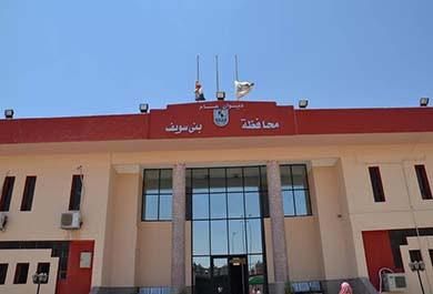 مشروع المحاجر يطرح 71محجر للاستغلال ببنى سويف