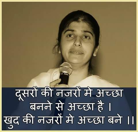 Shivani-Sis -Quotes