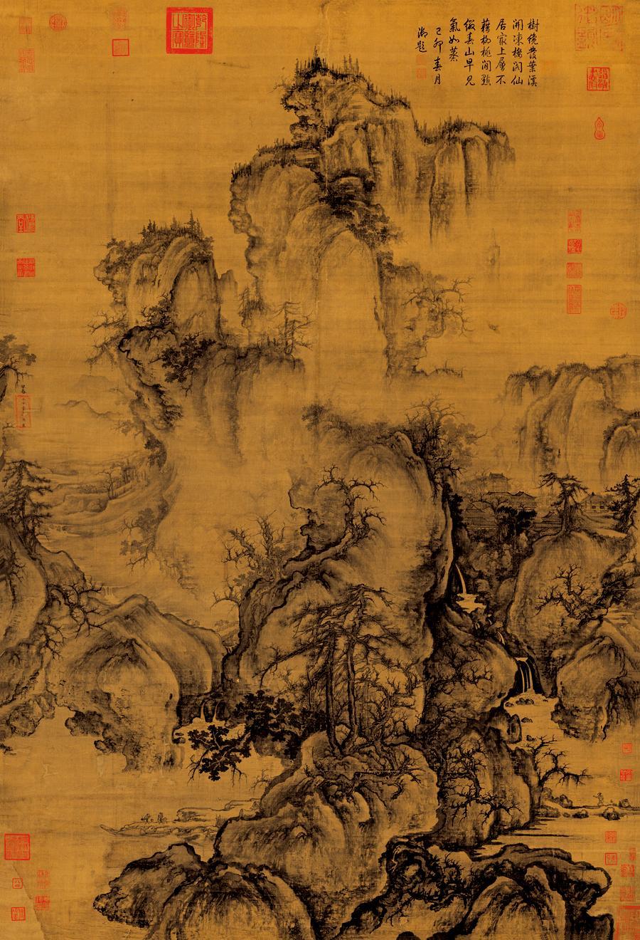 Eating Hsu : 討論「谿山行旅圖」與「早春圖」