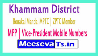 Bonakal Mandal MPTC | ZPTC Member | MPP | Vice-President Mobile Numbers Khammam District in Telangana State