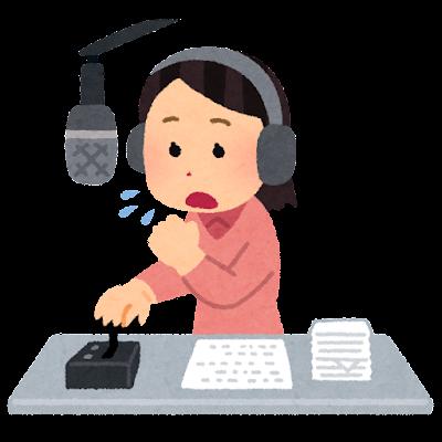 ラジオのカフのイラスト(女性)